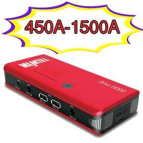 TELWIN  Εκκινητής Μπαταρίας Power Bank 450A - 1500A  DRIVE13000 σε 12 Άτοκες Δόσεις