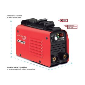 STAYER  Ηλεκτροκόλληση Inverter Ηλεκτροδίου (MMA) 160A CITYWORK160 σε 12 Άτοκες Δόσεις